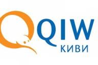 Прием сообщений от Qiwi на виртуальные номера