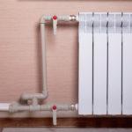 Правильно установленная батарея отопления