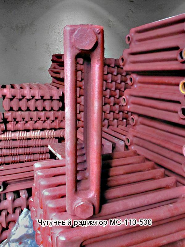 Чугунный радиатор МС-110