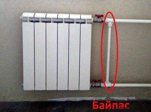 Байпас на батарее отопления