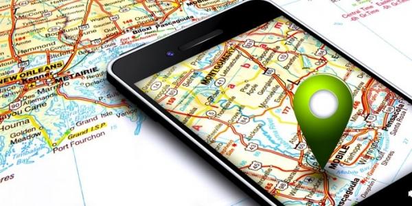 Программа Отслеживания Местоположения Телефона По Номеру Скачать - фото 7