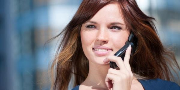 Геопоиск по номеру телефона через интернет