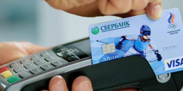 Сколько ждать карту сбербанка с индивидуальным дизайном