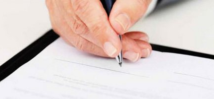 Регрессные обязательства в гражданском праве