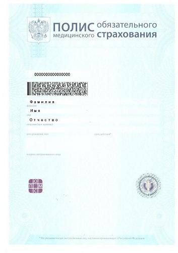 Законно ли удостоверение если образовательное учреждение не имеет аккредитации