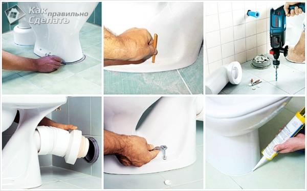 Как установить унитаз на плитку своими руками видео